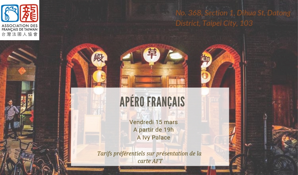 Apéro Français du 15 mars 2019 à Ivy Palace