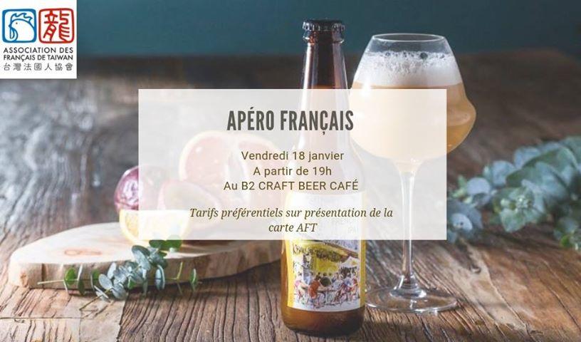 Apéro Français du 18 janvier 2019 à B2 Craft Beer