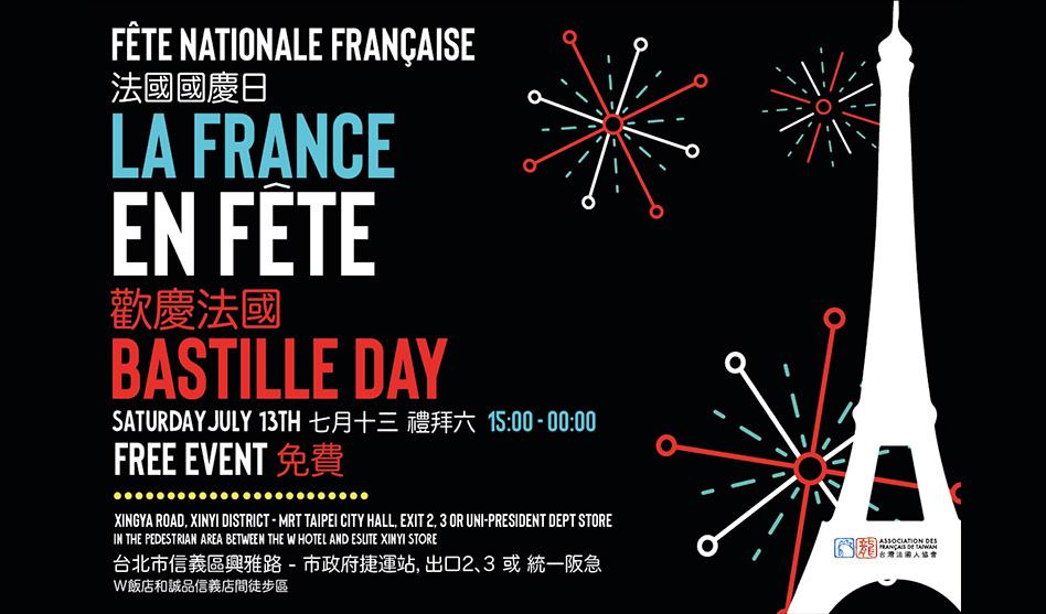 La France en Fête – Samedi 13 juillet 2019