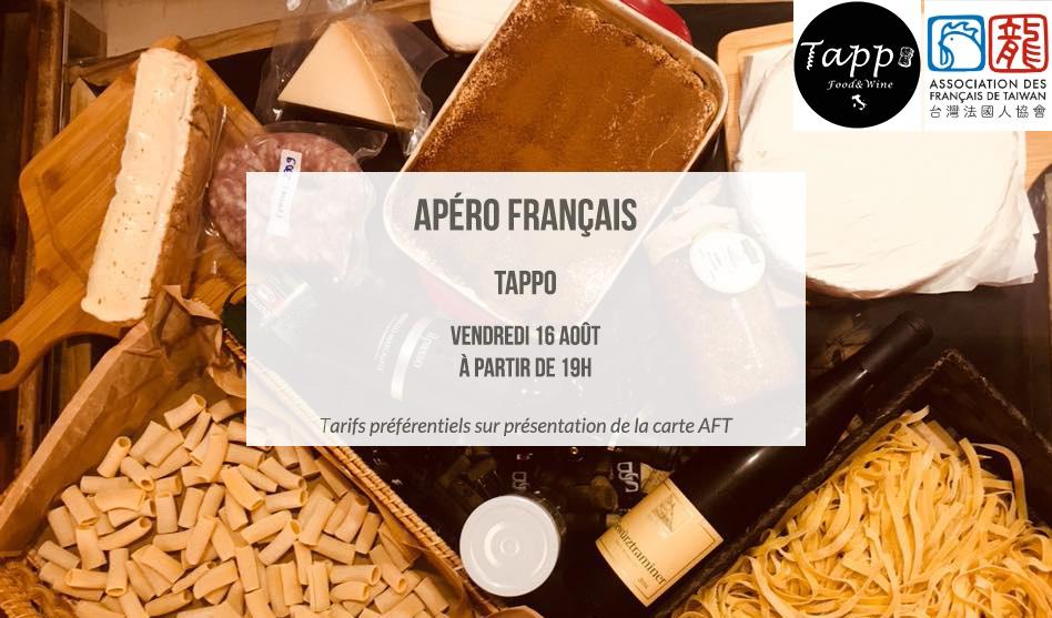 Apéro français à Tappo – Vendredi 16 août 2019