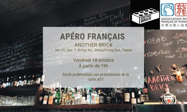 Apéro français à Another Brick – Vendredi 18 octobre 2019