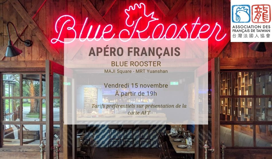 Apéro français au Blue Rooster – Vendredi 15 novembre 2019