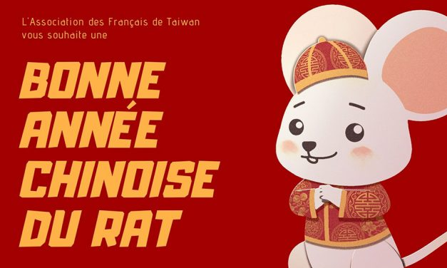Bonne année chinoise du rat !