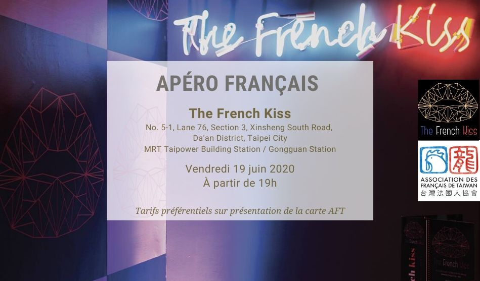 Apéro français au French Kiss – Vendredi 19 juin 2020