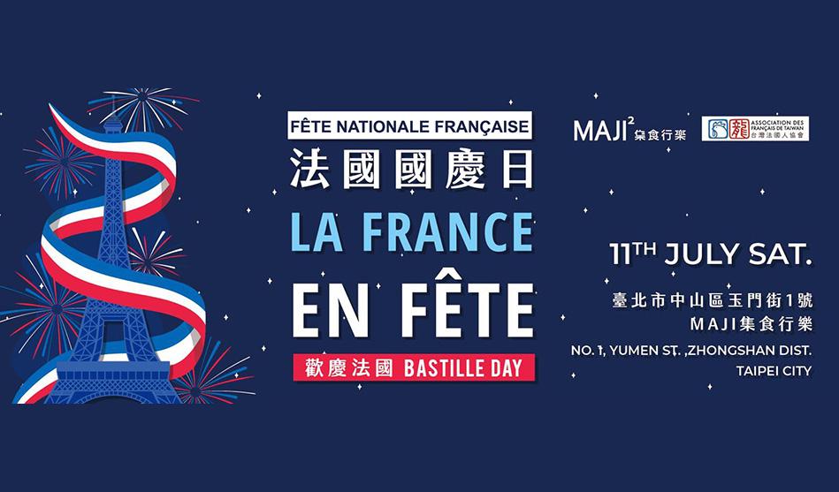 11 juillet 2020 : Apéro géant la France en Fête