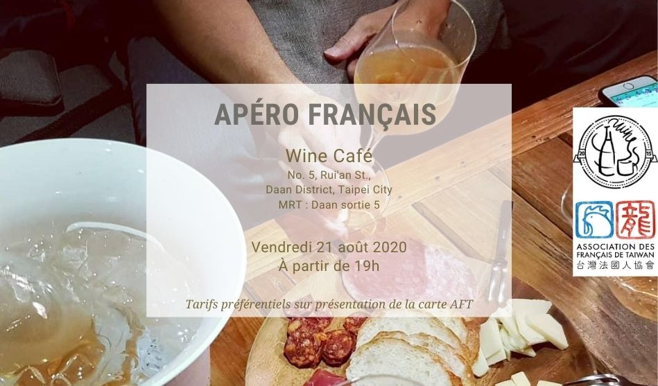 Apéro français au Wine Café – Vendredi 21 août 2020