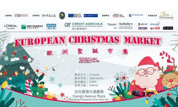 🎄🎅🏻 4, 5 et 6 décembre 2020 : marché de Noël à Taipei
