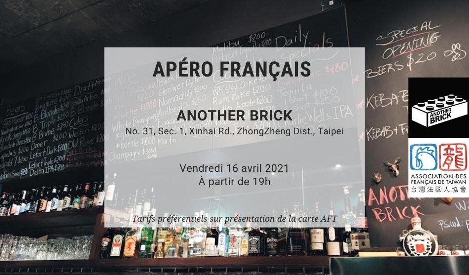 Apéro Français du 16 avril 2021 à Another Brick