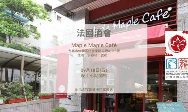 2020年09月18日在Maple Maple Café的酒會